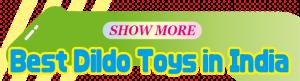 TOP Dildo banner